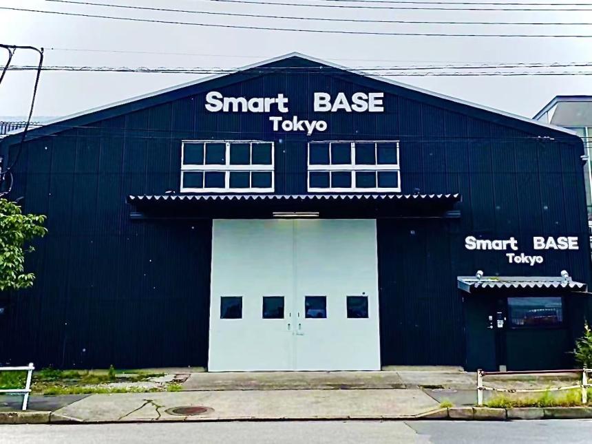 SGST Smart Base Tokyo